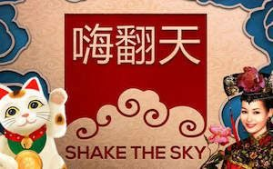 Trucchi Shake The Sky Real Slots
