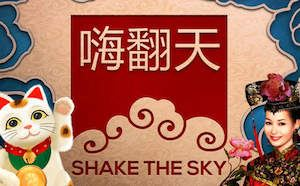shake-the-sky-real-slots-trucchi-crediti-infiniti-illimitati