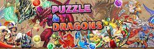 Trucchi Puzzle & Dragons – pietre magiche e risorse!