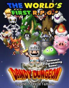 Trucchi per il gioco DANDY DUNGEON!